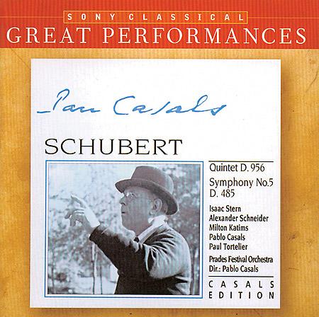 舒伯特 C大调弦乐四重奏D.956 第五号交响曲 -大师风范 历久弥新